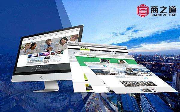 宜兴建站公司分享如何设置网站的关键词