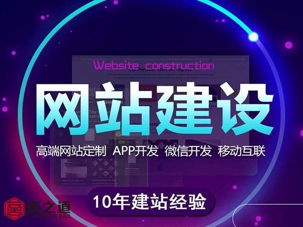 江阴有没有专业做英文网站的公司