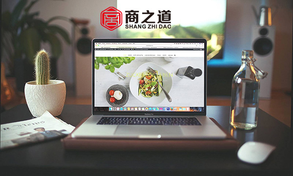 江阴营销型网站建设公司哪家网站程序好
