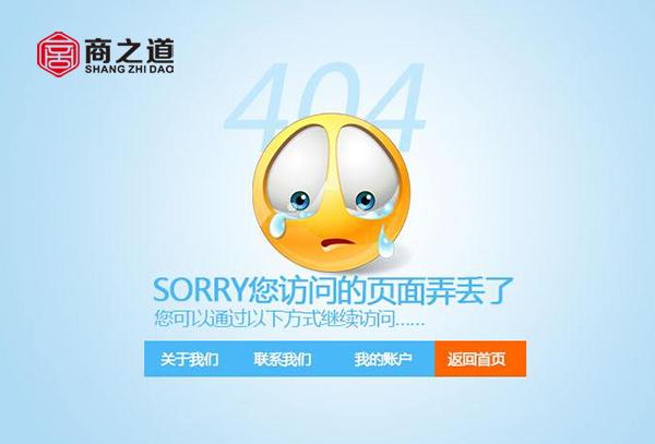 江阴建站公司分享如何分析网站用户访问数据
