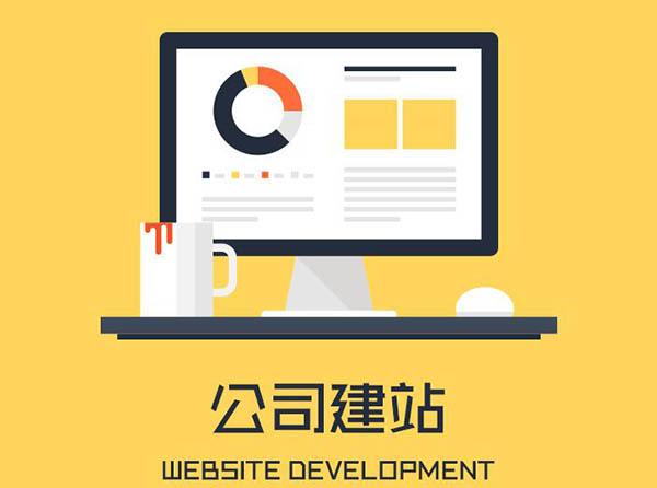 宜兴设计小语种网站哪家专业
