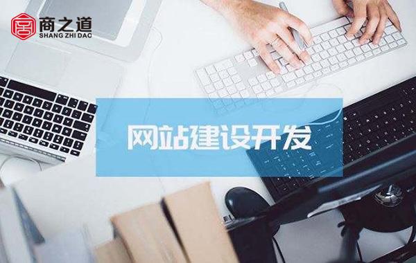 江阴设计外贸公司网站比较正规的公司