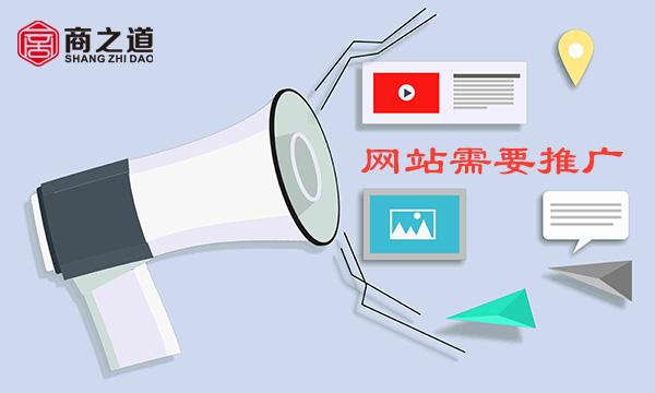 宜兴网站建设公司排名靠前的有哪些