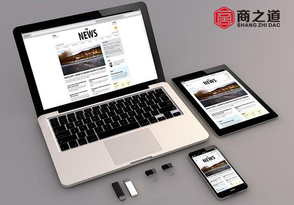营销型网站设计哪家公司做的好