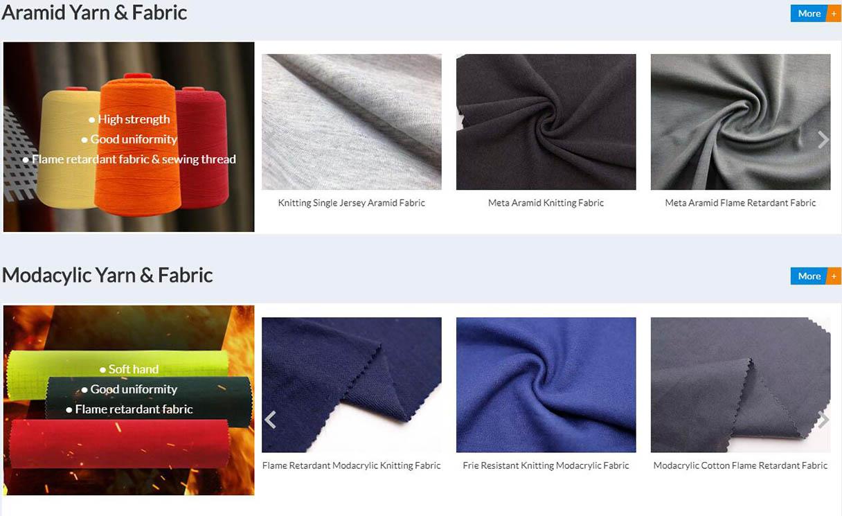 迪普纺织外贸网站设计