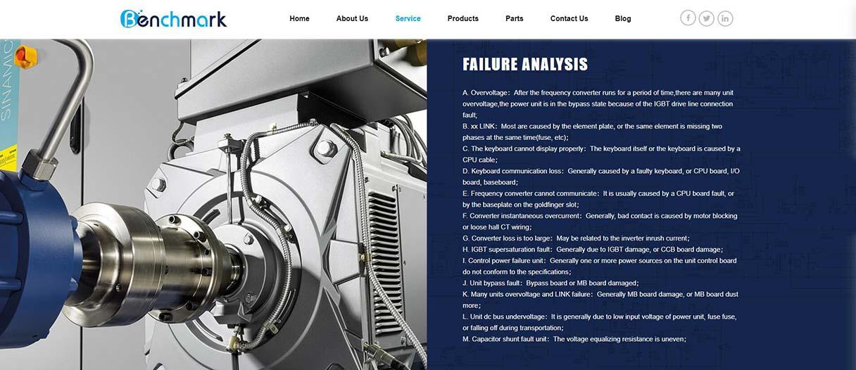 西门子变频器网站设计