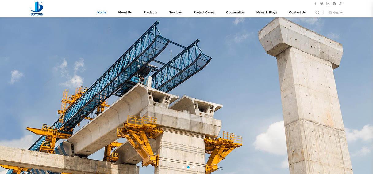 山东博远集团网站设计