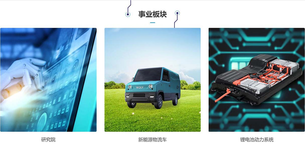 江苏葑全网站设计